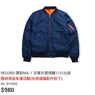 (二手)Record厚款MA-1