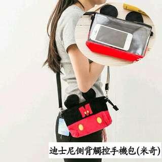 🆕迪士尼側背觸控手機包(米奇)