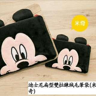 🆕迪士尼扁型雙拉鍊絨毛筆袋(米奇)