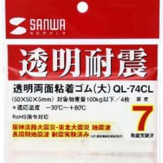 日本 7級地震 防震透明雙面貼