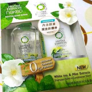 Herbal Essences 草本精華 自然系列 洗髮潤髮旅行組