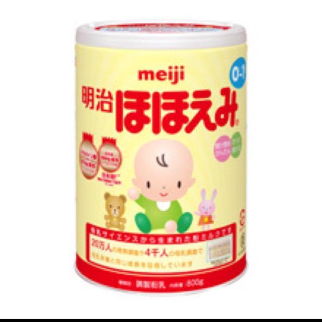 日版明治1階奶粉