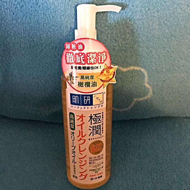 肌研極潤保濕卸妝油