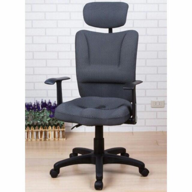 人體工學電腦椅子(升級PU輪)