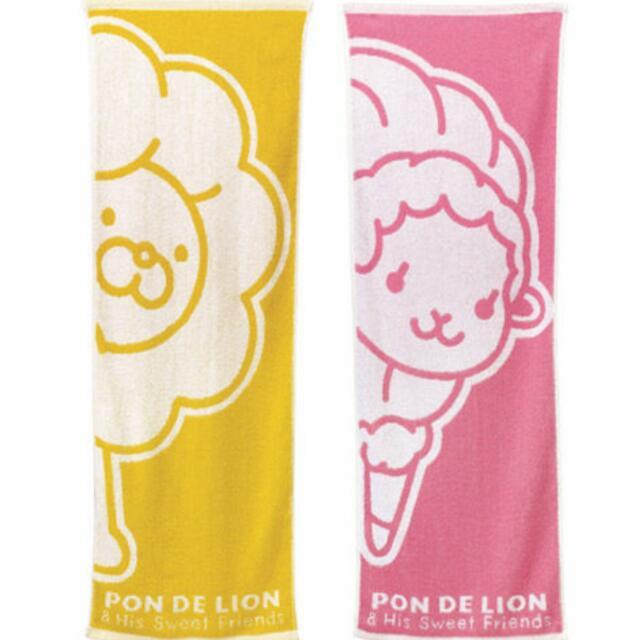波堤獅運動毛巾