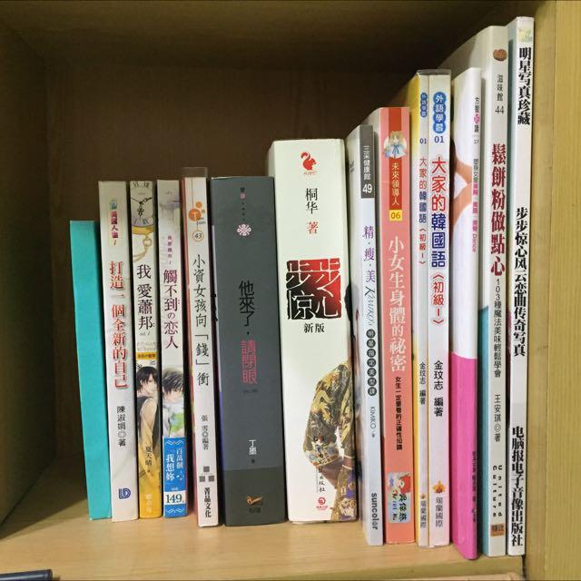 全新+二手書 (食譜、語言、運動、心理、小說、穿越劇、愛情)