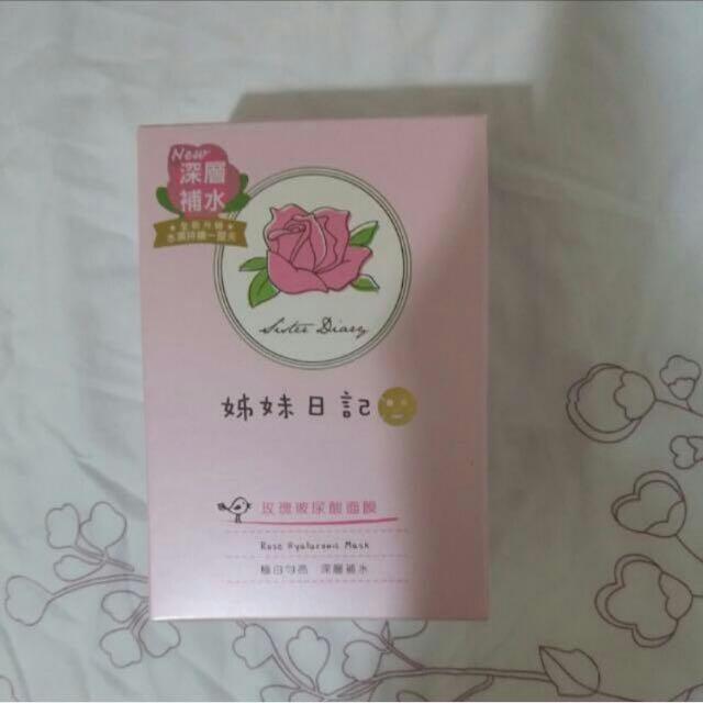 [免運]姐妹日記 玫瑰玻尿酸面膜