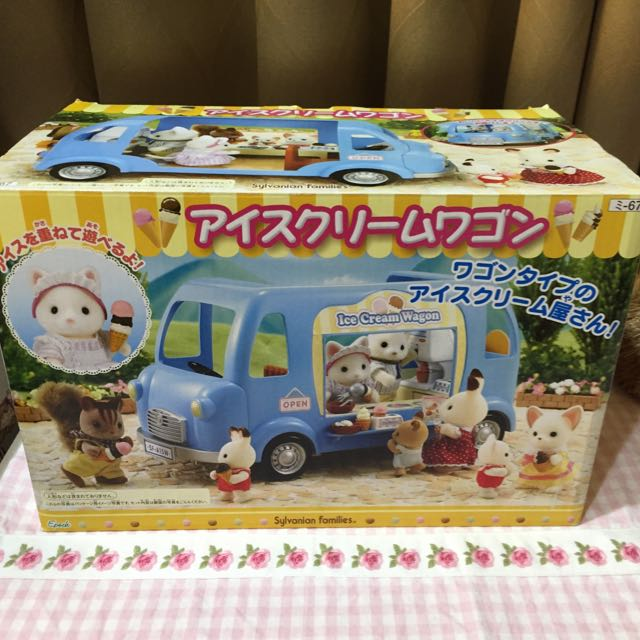 森林家族 冰淇淋車