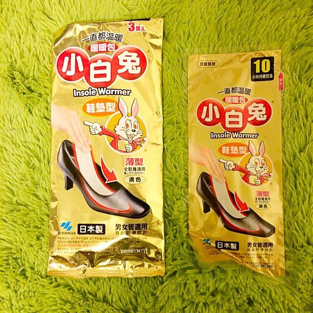 小白兔 鞋墊型暖暖包 鞋子專用