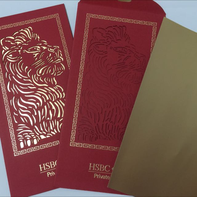 HSBC Private Banking Red Packet/Ang Pow, Everything Else on