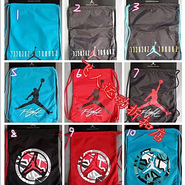 66ad19fbf8 Nike Air Jordan AJ Sakurahgi drawstring bag