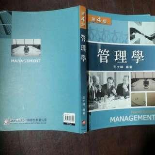 管理學ISBN9789862367298