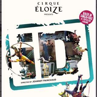 Cirque Eloize - ONE PAIR (THIS FRIDAY)