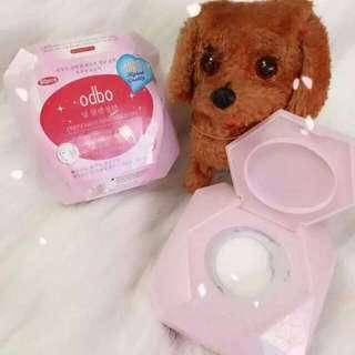 『泰國代購』正品泰國原裝-odbo卸妝保濕巾盒