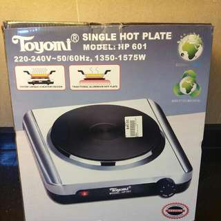 Toyomi Hot Plate Electric Stove - RESERVED