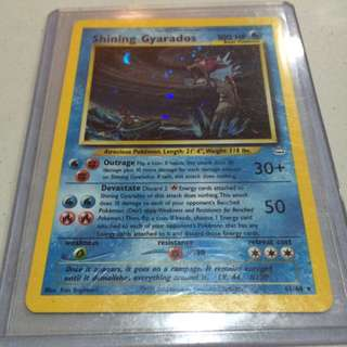 (RESERVED) Pokemon Card (Secret Rare Shining Gyarados)