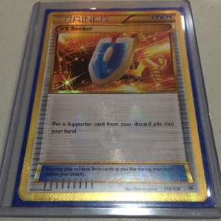 Pokemon Card (Secret Rare Vs Seeker)