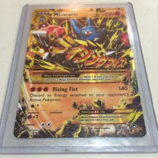 Pokemon Card (Secret Rare M Lucario Ex)