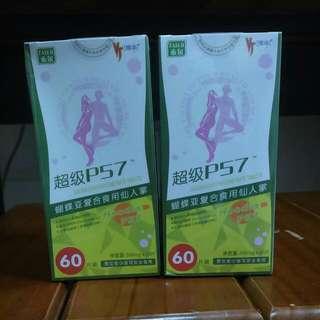 👍仙人掌超級p57減肥瘦身錠