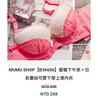 Mimi Shop 內衣