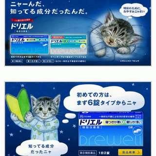 日本代購✨白兔牌🐰