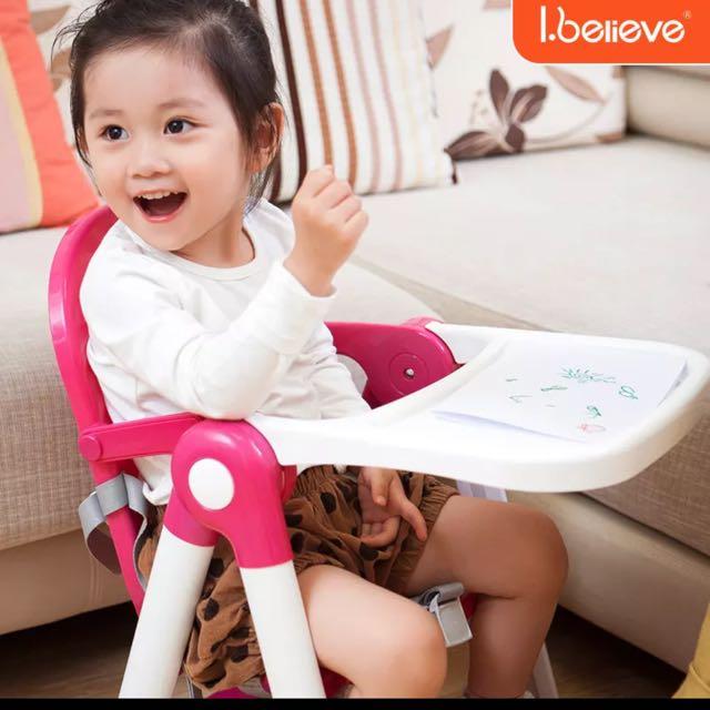 多功能折疊兒童餐椅