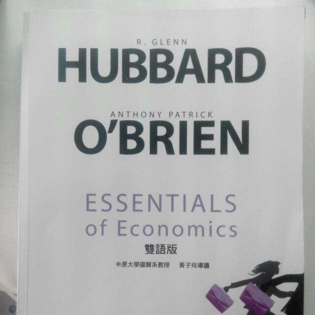 個體/總體經濟學