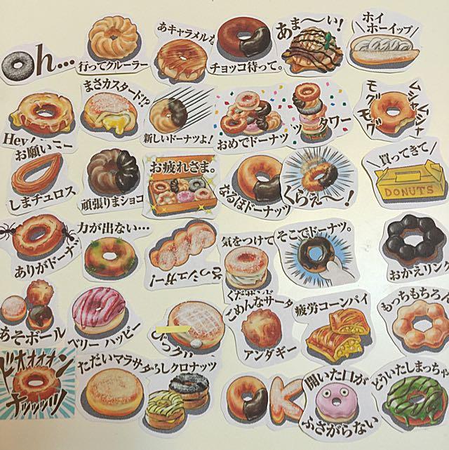 手帳貼紙/甜甜圈/插畫