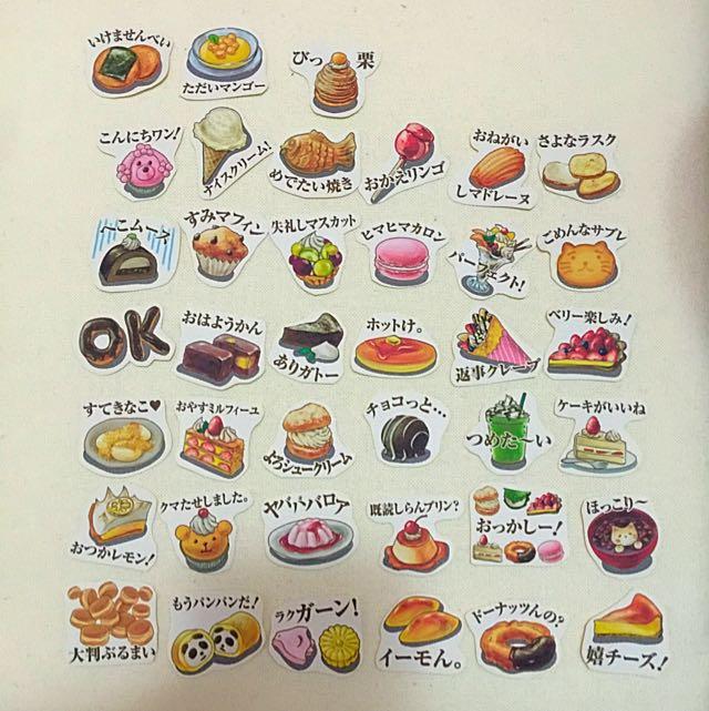 甜點系列貼紙/手帳貼紙