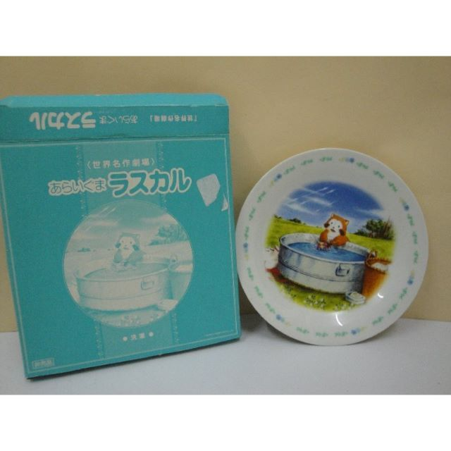 日本 小浣熊 陶瓷盤
