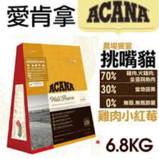 ACANA愛肯拿-農場饗宴雞肉小紅莓挑嘴貓無穀配方1.2kg只要620元超取免運(現貨8包)
