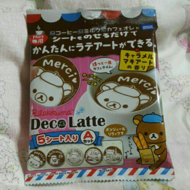 Deco Latte 食用咖啡拉花片 拉拉熊拉花片(5枚裝)