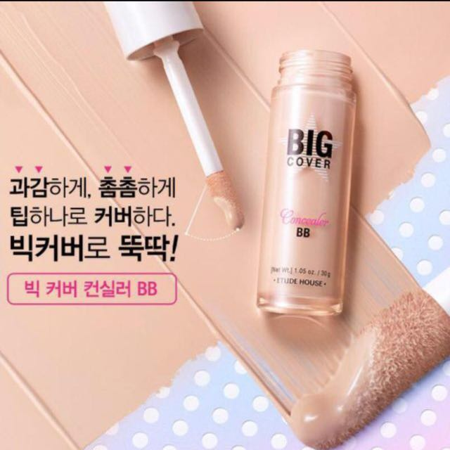 Etude House Big Cover BB霜 轉賣