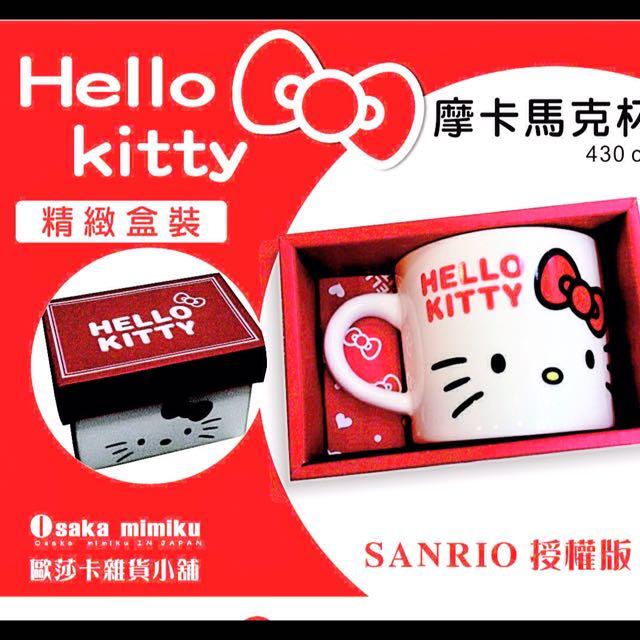 Hello Kitty 摩卡馬克杯/瓷杯
