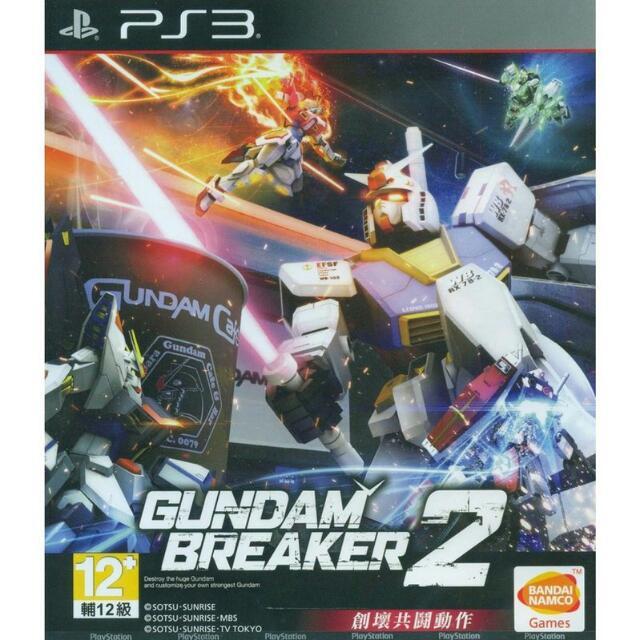 PS3遊戲 鋼彈創壞者2 中文版 附特典 全新