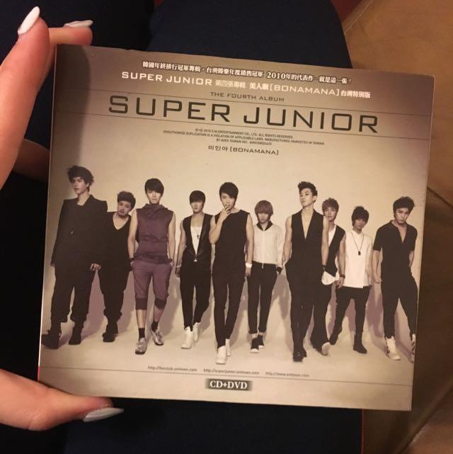 Super Junior Bonamana