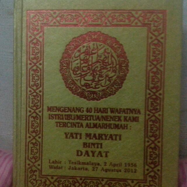 Surat Yasin Tahlil Hard Cover Poly Books Stationery On
