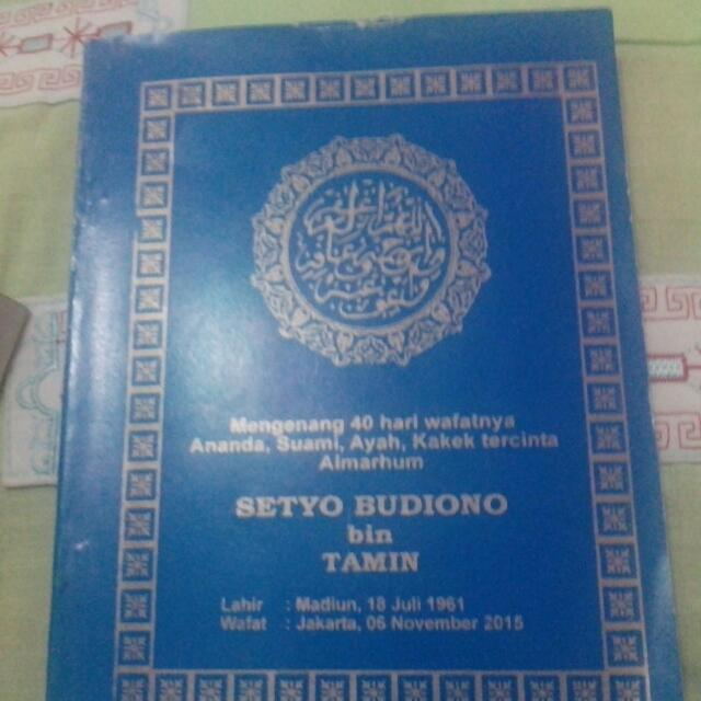 Surat Yasin Tahlil Soft Cover Books Stationery On Carousell