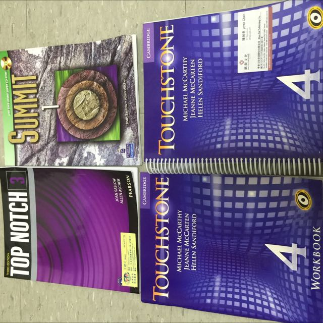 Textbooks 新書課本