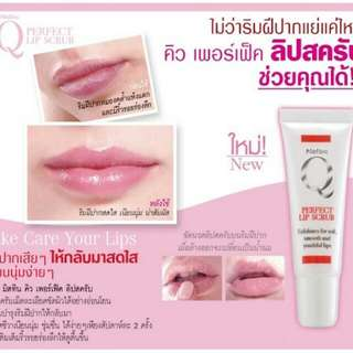 【Mistine Q Perfect Lip Scrub唇部磨砂膏】