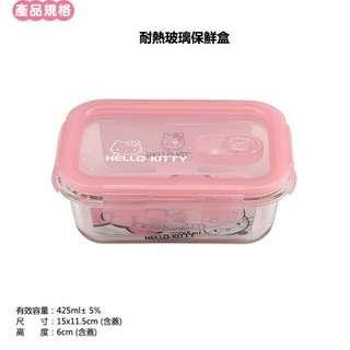 HELLO KITTY耐熱玻璃保鮮盒-長方425ml(可議價)