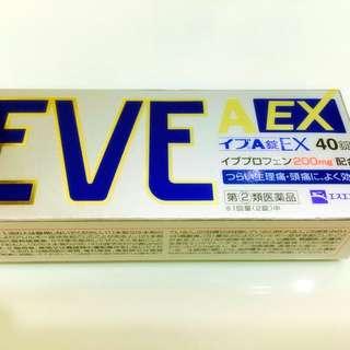 EVE EX 40錠 日本帶回 🇯🇵 現貨三盒 盒子
