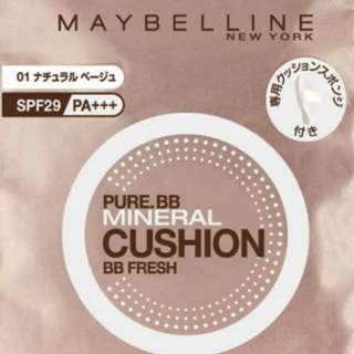 媚比琳純淨礦物 水凝BB氣墊粉餅 替換粉蕊SPF29 PA+++ 02自然色