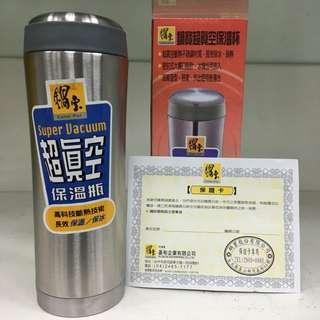 鍋寶超真空不鏽鋼保溫杯 (SVC-500LG)