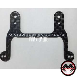 Customised JCup2013 1.5mm Super 2 Chassis Under-mount For Tamiya Mini 4WD