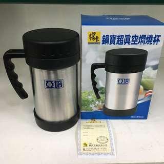 鍋寶超真空燜燒杯500c.c