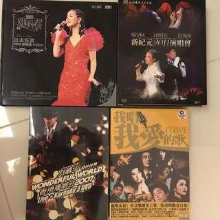 Music Videos Classics Teresa Teng, Andy Lau