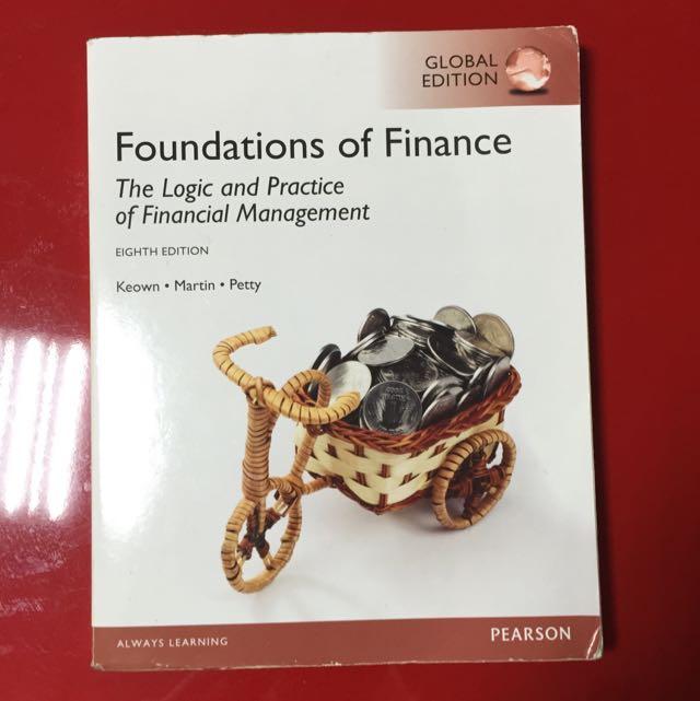 財務管理原文書