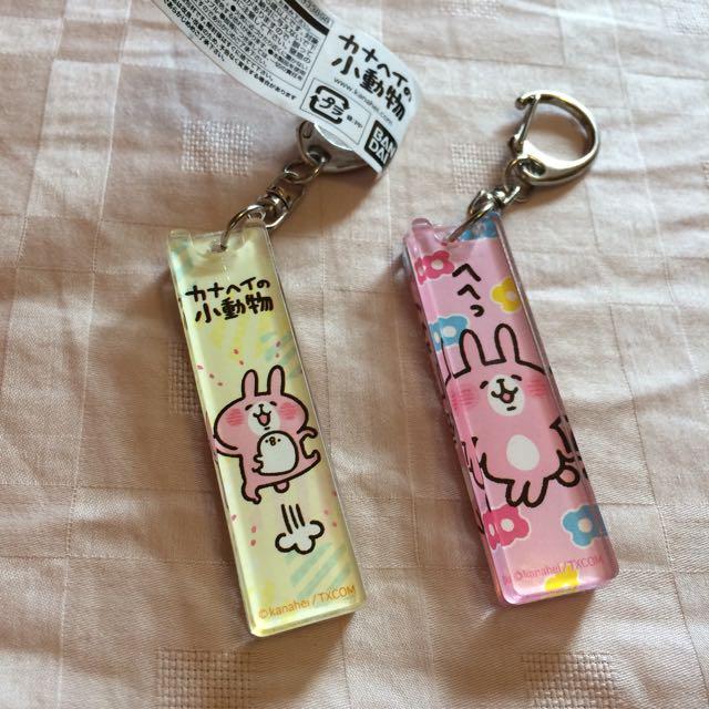 卡娜赫拉 kanahei 兔兔 吊飾 日本帶回
