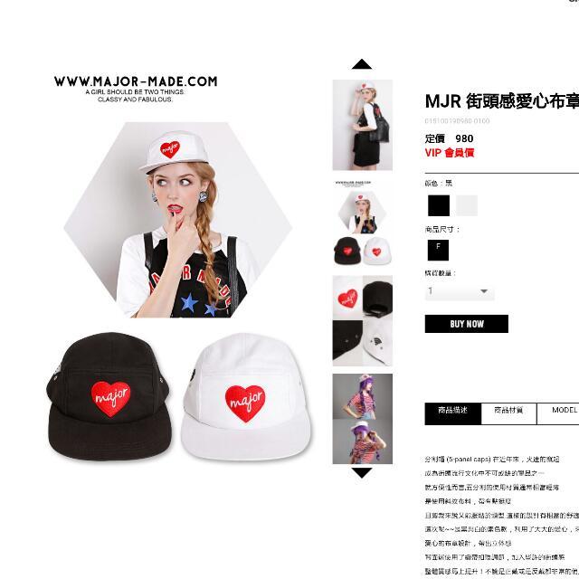 Major Mjr 【全新】街頭感愛心布章五分割帽